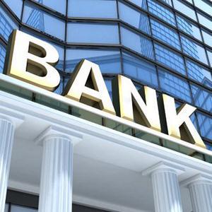 Банки Жигалово