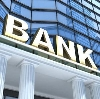 Банки в Жигалово